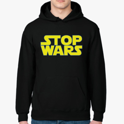 Толстовка худи Stop Wars / Звездные Войны