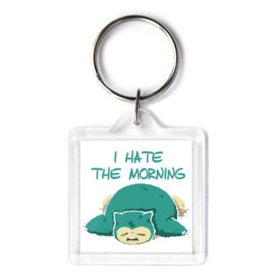Я ненавижу утро