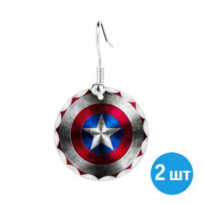 Серьги Капитан Америка(Мстители)