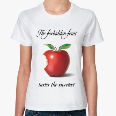 Классическая футболка The forbidden fruit
