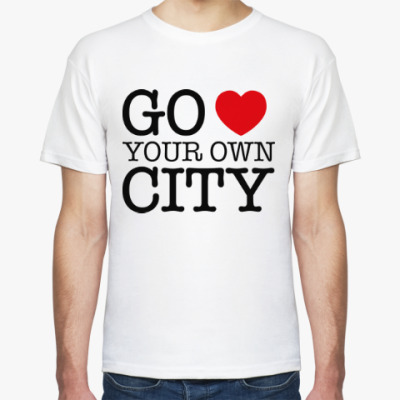 Футболка Love your own city