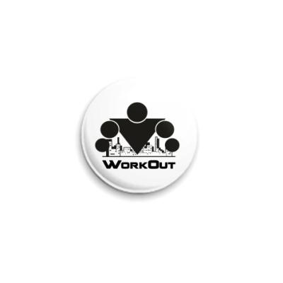 Значок 25мм WorkOut