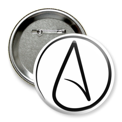 Значок 75мм  'Атеизм'