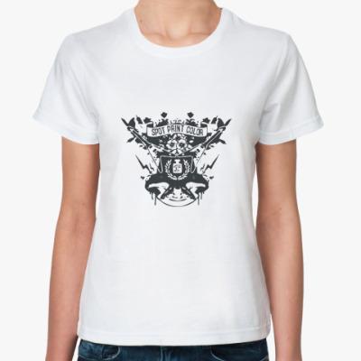 Классическая футболка Your number one!