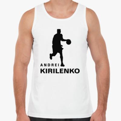Майка Андрей Кириленко
