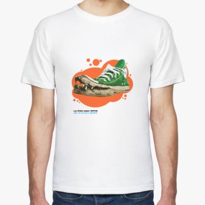 Футболка 'крокодил'