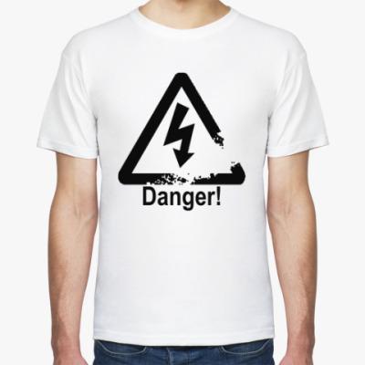 Футболка Danger - Опасность