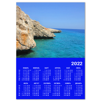 Календарь Море Кипр