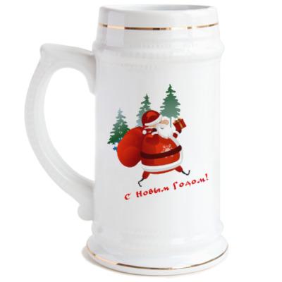 Пивная кружка Дед Moroz