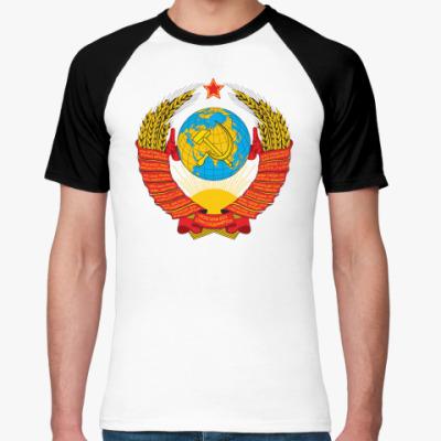 Футболка реглан  Герб СССР