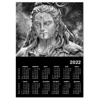Календарь Lord Shiva