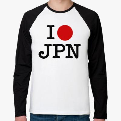 Футболка реглан с длинным рукавом I love Japan