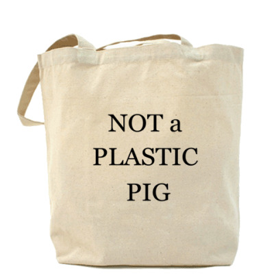 Сумка долой пластик
