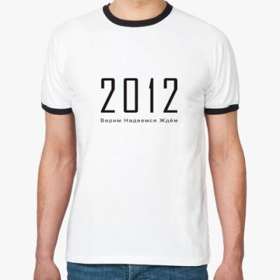 Футболка Ringer-T 2012 год