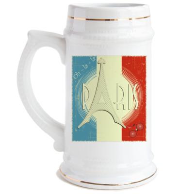 Пивная кружка Paris