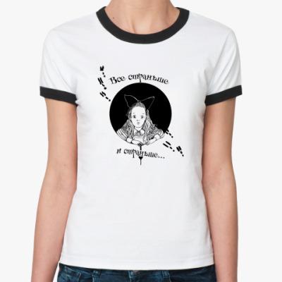 Женская футболка Ringer-T Алиса в кроличьей норе