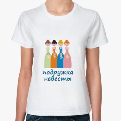 Классическая футболка Bridesmaids