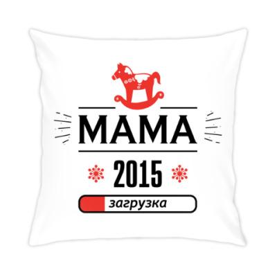 Подушка Мама 2015