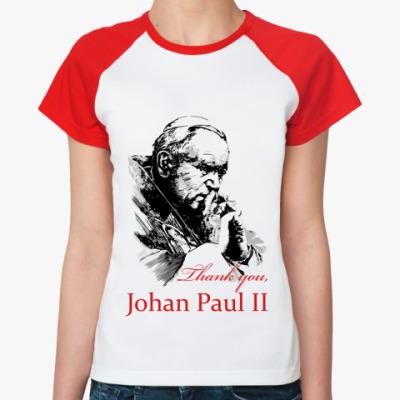 Женская футболка реглан Папа Иоанн Павел II