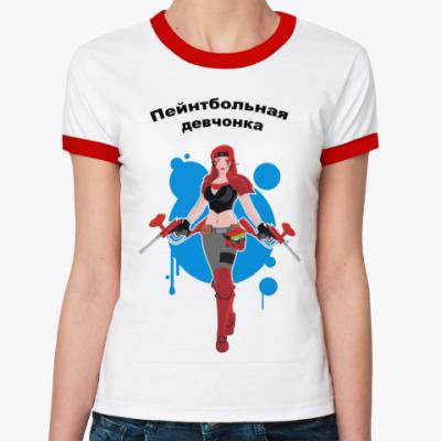 Женская футболка Ringer-T Пейнтбольная девчонка
