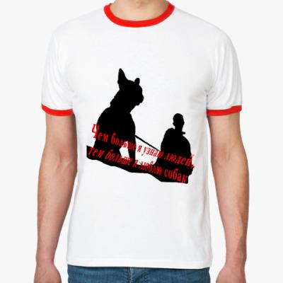 Футболка Ringer-T любовь к собакам