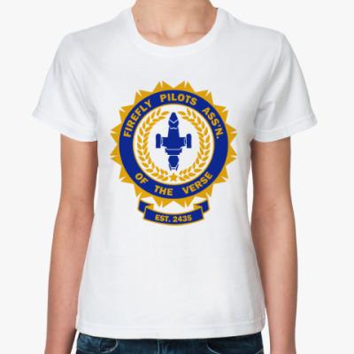 Классическая футболка Светлячок