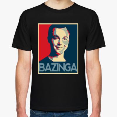 Футболка Bazinga