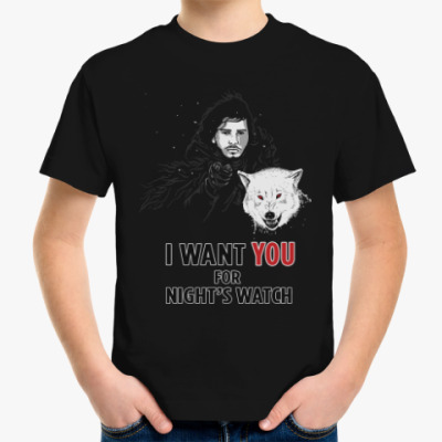 Детская футболка Жду тебя в ночном дозоре