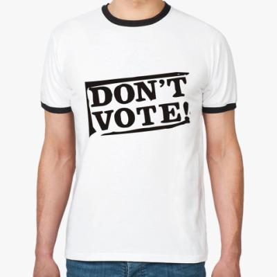 Футболка Ringer-T Don't vote
