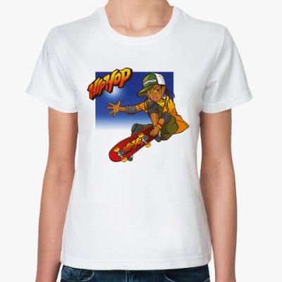 Классическая футболка 'Хип-хоп'