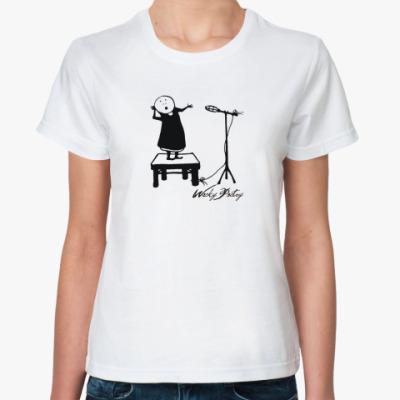 Классическая футболка Выступление