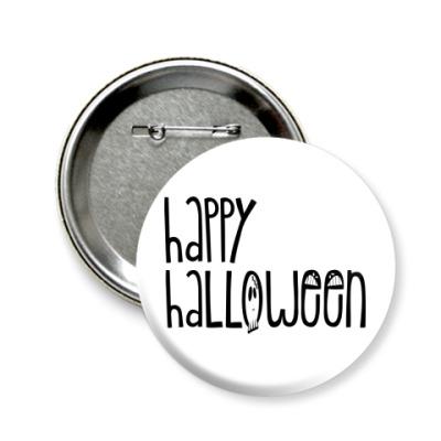 Значок 58мм Happy Halloween