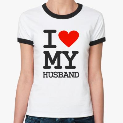 Женская футболка Ringer-T I love my husband