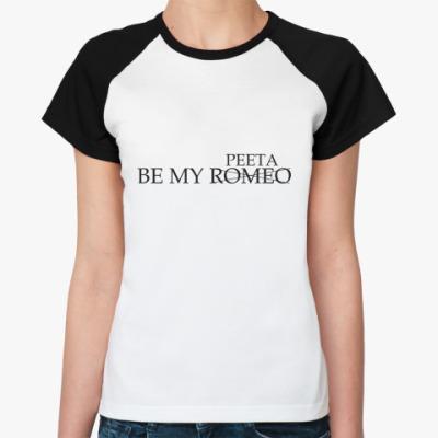 Женская футболка реглан Будь моим Питом