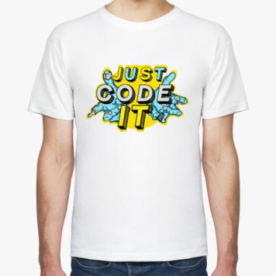 Футболка Just Code