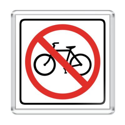 Магнит  No bicycle