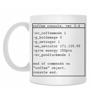 Кружка Для кофе (!)