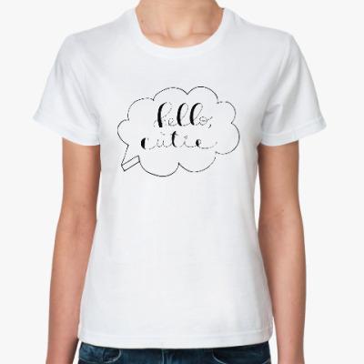 Классическая футболка Привет, милашка! /Hello, cutie