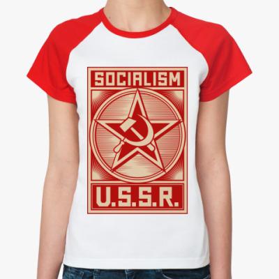 Женская футболка реглан Советский Союз