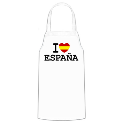 Фартук  I Love España