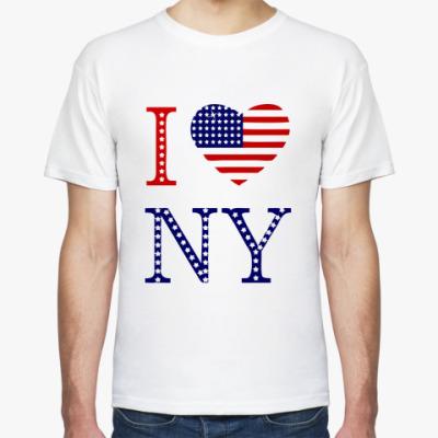 Футболка I Love NY -американский флаг