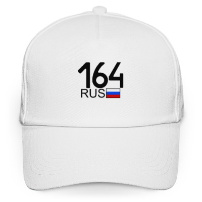 Кепка бейсболка 164 RUS