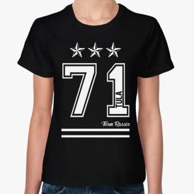 Женская футболка Тула