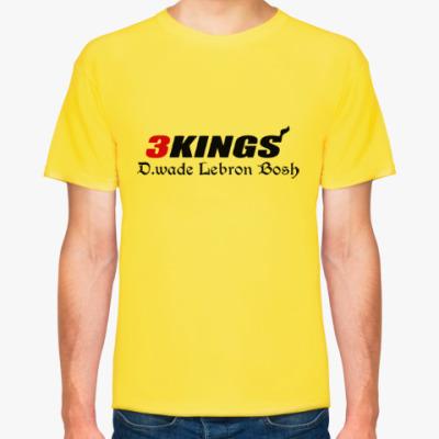 Футболка Три короля