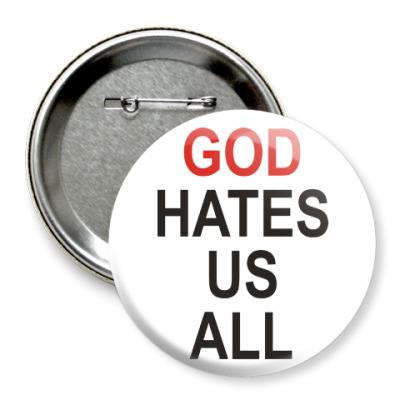 Значок 75мм Бог ненавидит нас всех
