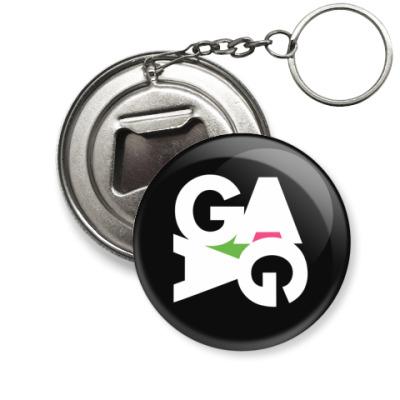 Брелок-открывашка GAGA