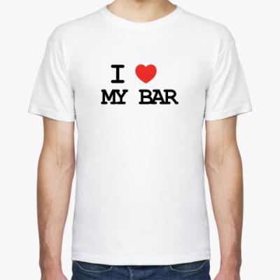 Футболка  I Love My Bar М
