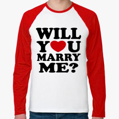 Футболка реглан с длинным рукавом Will You Marry Me?