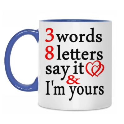 Кружка 3 Words 8 Letters