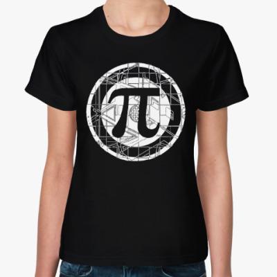 Женская футболка Число ПИ